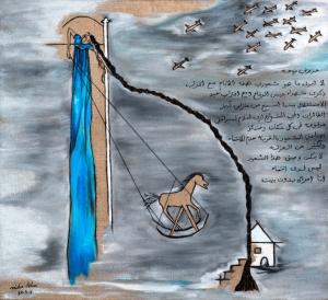Raida Adon, Untitled, 2011, Oil on Canvas with sewing thread, 48 x 53 cm